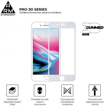 Захисне скло ArmorStandart Pro Evo для Apple iPhone 8 Plus/7 Plus White (ARM55367-GP3D-WT)