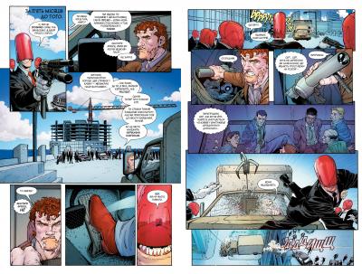 Бетмен. Книга 4. Нульовий рік - Таємне місто ISBN 978-966-917-350-8
