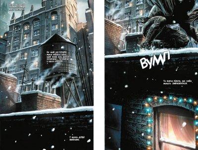 Бетмен. Ноель ISBN 978-966-917-227-3