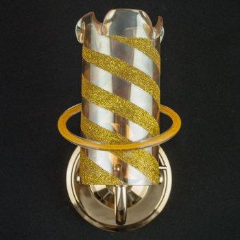 Бра настінне Light House SX-13901/1W BK WT золото