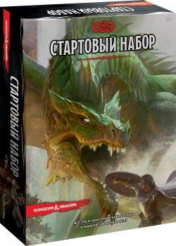 Настільна гра Hobby World Dungeons & Dragons. Стартовий набір (4630039150566)