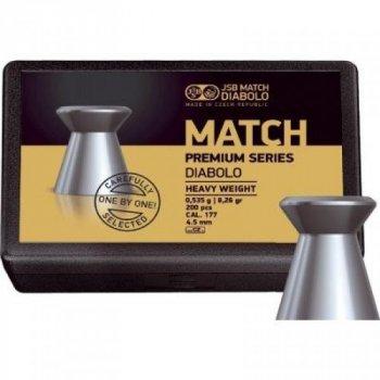 Кулі для пневматичної зброї JSB Match Premium HW 4,5 мм