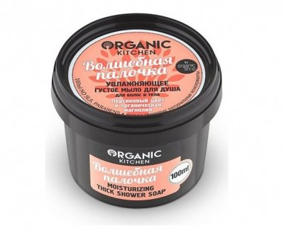 Мыло для душа Organic Shop Organic Kitchen увлажняющее густое для волос и тела Волшебная палочка 100 мл (4680007214714)