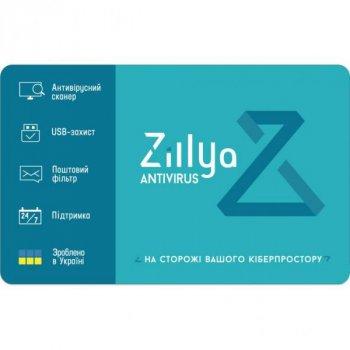 Антивірус Zillya! Антивірус на 1 рік на 1 ПК, скретч-картка (4820174870119)