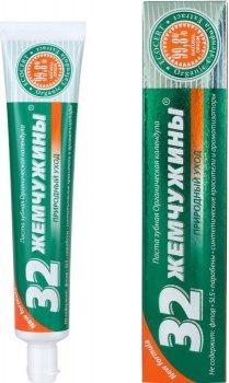 Зубная паста Modum 32 жемчужины органическая календула 100 г (А001-267)