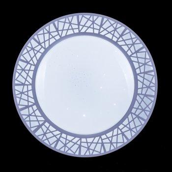 """Світлодіодний смарт-світильник """"Прометей"""" P3-Di034/400/48W"""