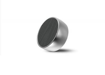 Портативна Bluetooth Колонка Simplicity