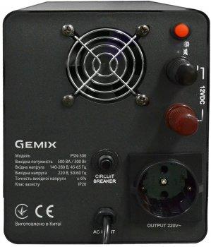 Gemix PSN-500 для котлів (PSN500VA)