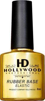 База HD Hollywood Каучукова Rubber base Elastic 8 мл (HD-КБE8) (2200213245672)