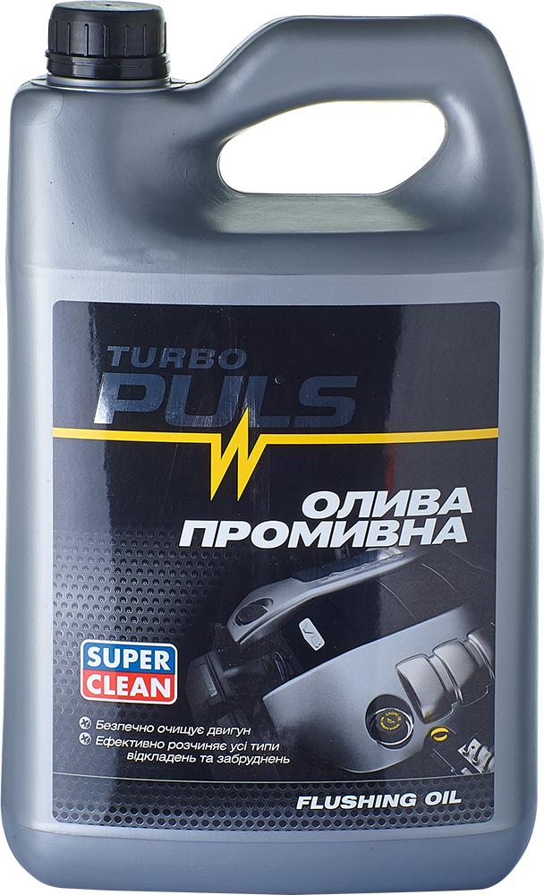 Промивальна олива Turbo Puls 3.2 л