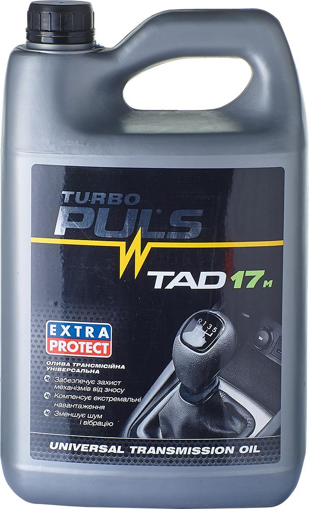 Трансмісійна олива Turbo Puls ТАД-17м (API GL-4) 3 л