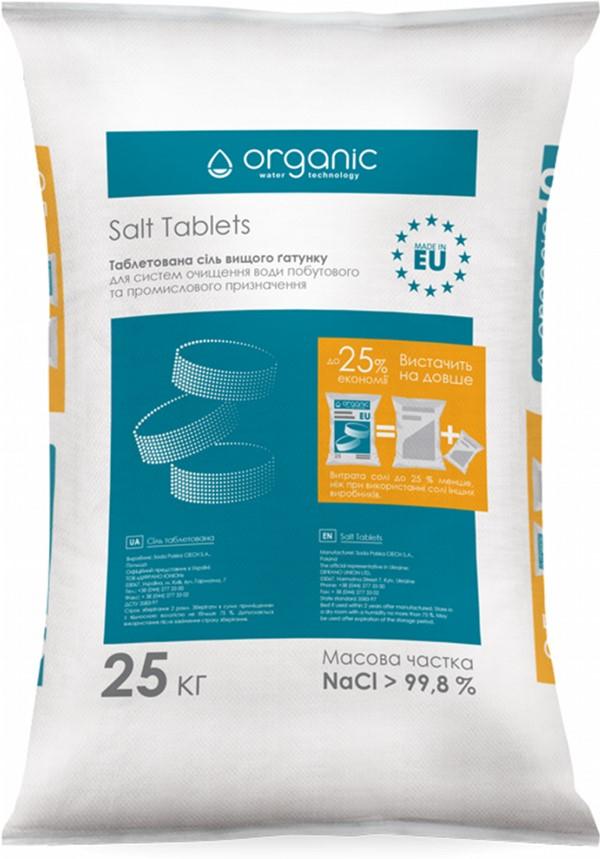 Таблетована сіль Organic (Х00005486)