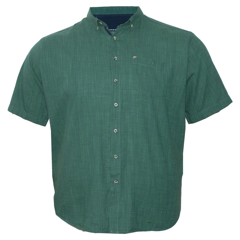 Рубашка мужская с коротким рукавом BIRINDELLI ru05114007 (66) зелёный