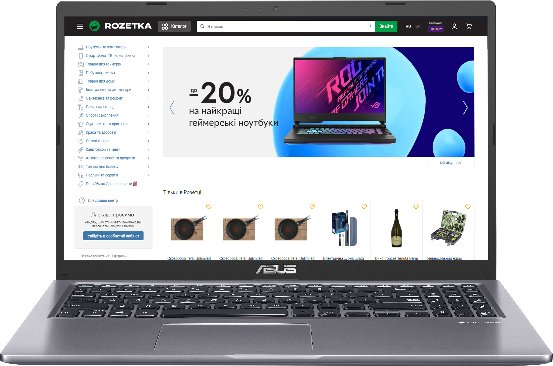Ноутбук Asus Laptop X515JA-BQ1416 (90NB0SR1-M26930) Slate Grey