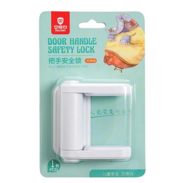 Блокиратор для дверной ручки Beideli GD6240 (белый)