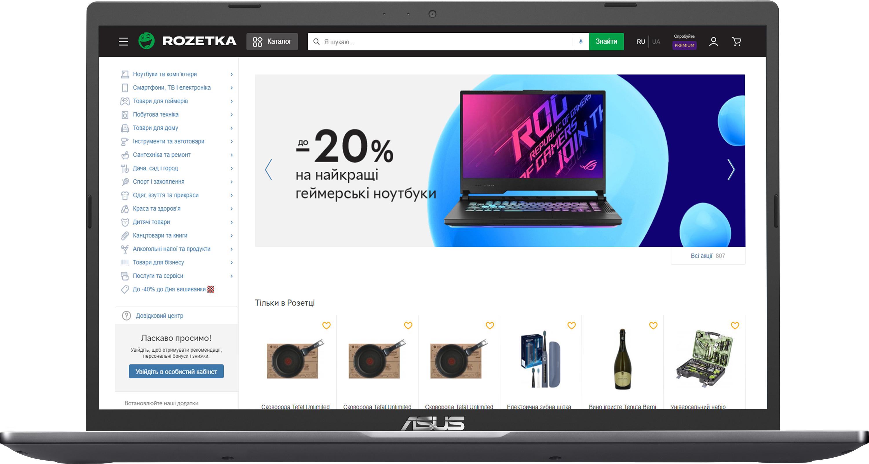 Ноутбук Asus Laptop X515EA-EJ109 (90NB0TY1-M04900) Slate Grey