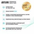 Компьютер ARTLINE Gaming X31 v14 - изображение 10