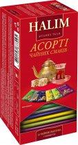 Упаковка чая Halim Ассорти чайных вкусов 2 пачки по 25 пакетов (4820229040719) - изображение 2