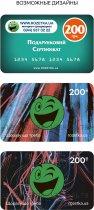 Подарочный сертификат на 200 грн - изображение 3