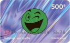 Подарочный сертификат на 500 грн - изображение 5
