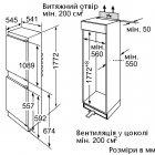 Встраиваемый холодильник Siemens KI38VX20 - изображение 2