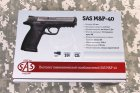 Пневматичний пістолет SAS MP-40 (23701426) - зображення 17