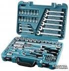 Універсальний набір інструментів Hyundai К 70 з 70 предметів (K 70) - зображення 1