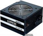 Chieftec Smart GPS-450A8 - изображение 1