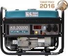 Генератор газобензиновый Konner&Sohnen KS 3000G - изображение 2