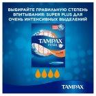 Тампоны Tampax Discreet Pearl super Plus с аппликатором 18 шт (4015400669418) - изображение 3