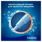 Тампоны Tampax Discreet Pearl super Plus с аппликатором 18 шт (4015400669418) - изображение 4