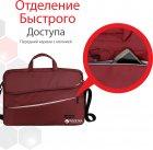 """Сумка для ноутбука Promate Charlette 15.6"""" Red (charlette.red) - зображення 2"""