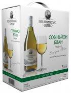 Вино Голицынские вина Совиньон Блан южное белое полусладкое 3 л 9-12% (4820179620788) - изображение 1