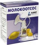 Молоковідсмоктувач Київгума універсальний (499591) 4823060804373 - зображення 2