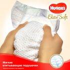 Подгузники Huggies Elite Soft 4 8-14 кг 132 шт (5029054566220) - изображение 5