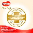 Подгузники Huggies Elite Soft 3 5-9 кг 160 шт (5029054566213) - изображение 4
