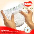 Подгузники Huggies Elite Soft 3 5-9 кг 160 шт (5029054566213) - изображение 7