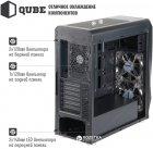 Корпус QUBE QB354 Black (QB354_WBNU3) - изображение 12