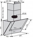 Витяжка VENTOLUX DIAMOND 60 WH (700) PB - зображення 7