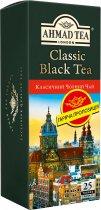 Упаковка чая черного пакетированного Ahmad Tea Классический 16 пачек по 25 х 2 г (54881111188) - изображение 2