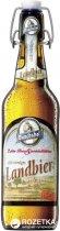 Упаковка пива Monchshof Landbier світле фільтроване 5.4% 0.5 л x 20 шт. (40821214) - зображення 2