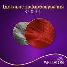Крем-краска для волос Wella Wellaton интенсивная 77/44 Красный вулкан 110 мл (4056800899821) - изображение 4