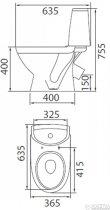 Унітаз-компакт COLOMBO Лотос Basic S14940500 з бачком і сидінням поліпропілен - зображення 2
