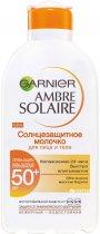 Солнцезащитное молочко Garnier Ambre Solaire SPF 50+ 200 мл (3600541624344) - изображение 1