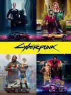 Світ гри Cyberpunk 2077 - зображення 1