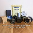 Годинник Casio GPW-2000-3AER - зображення 3
