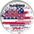 Твердый шампунь Mr.Scrubber American Dream Для всех типов волос 70 г (4820200230535) - изображение 1