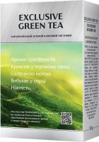 Чай китайский зеленый листовой Мономах Exclusive Green Tea 90 г (4820097813118) - изображение 2