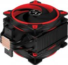 Кулер для CPU Arctic Freezer 34 eSports DUO RED (ACFRE00060A) - зображення 3