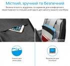 """Рюкзак для ноутбука Promate Citypack 15.6"""" Black (citypack-bp.black) - зображення 2"""